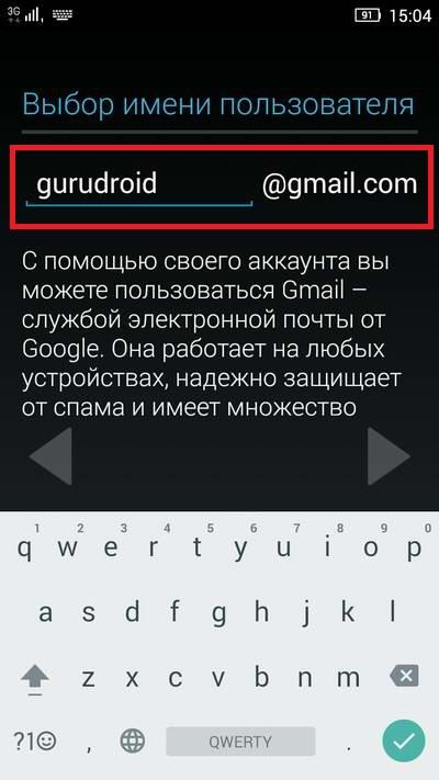 Как установить приложение с Плей Маркета на Андроид