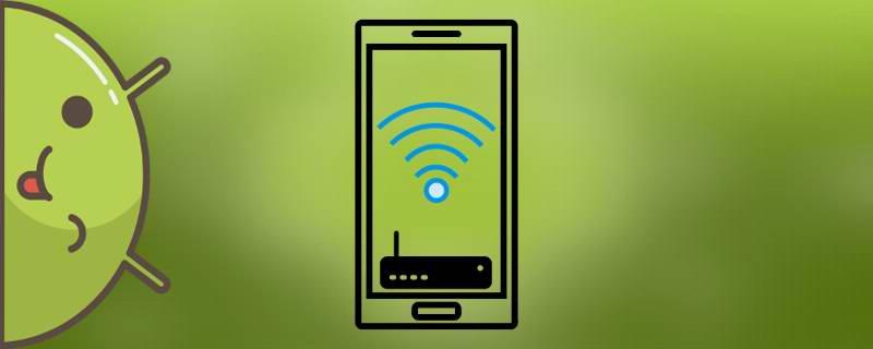 Как раздавать интернет с телефона Андроид