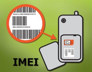 Как изменить IMEI на Андроиде