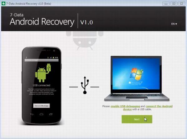 Как восстановить удаленное видео на Андроиде без компьютера и программ