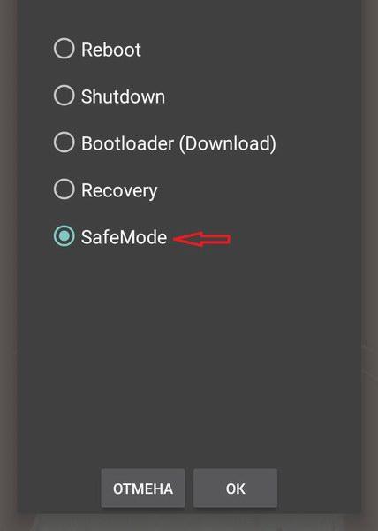 Что такое безопасный режим на Андроиде