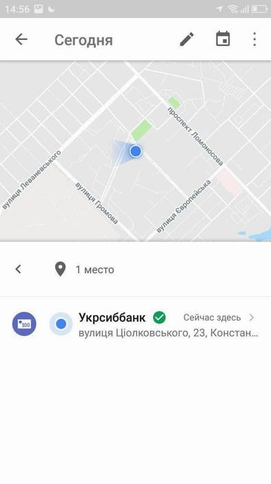 Поиск телефона Андроид