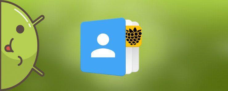 Как перенести контакты с BlackBerry на Android и обратно