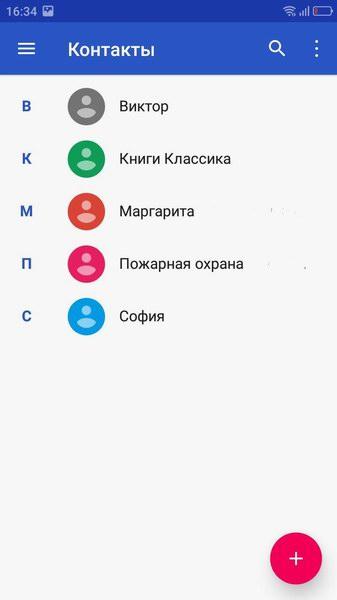 Как восстановить удаленные контакты на Андроиде через гугл контакты