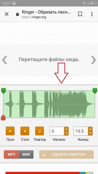 Как обрезать песню онлайн с телефона Андроид