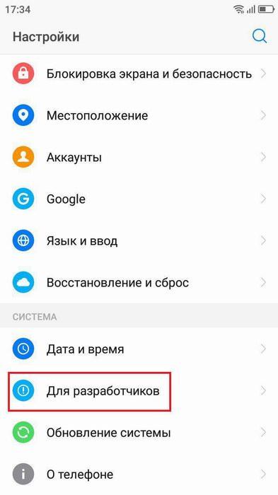 Как использовать Андроид как веб-камеру