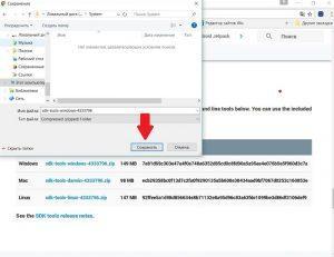 скачивание файла tools