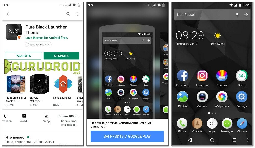Приложение на Андроид Pure Black Launcher Theme